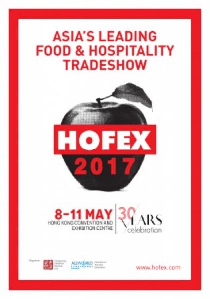 HOFEX 2017, 08-11 MAGGIO - HONG KONG